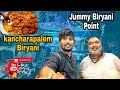 Kancharapalem Biryani Point In Vizag || Jummy Biryani Point || Food Lovers Gang