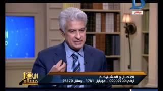 العاشرة مساء|انفراد: أول ظهور للفنانة ميرهان حسين بعد الافراج ...