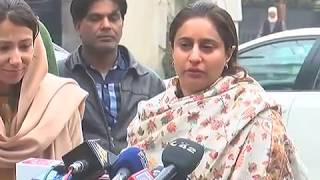 Asma Jahangir Daughter crying