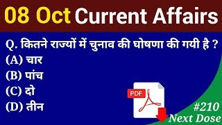 Next Dose #210 | 8 October 2018 Current Affairs | Daily Current Affairs | Current Affairs In Hindi