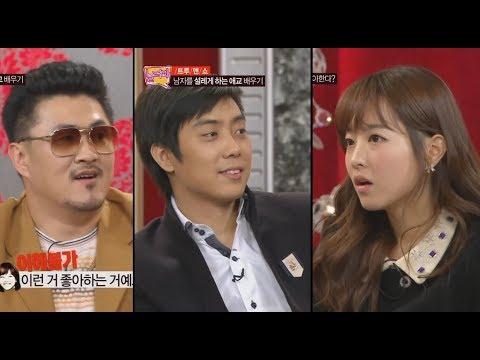 121217 [놀러와] 트루맨쇼(True Man Show) 박보영(2) 은지원(Eun Jiwon), 데프콘(Defconn) 1080p