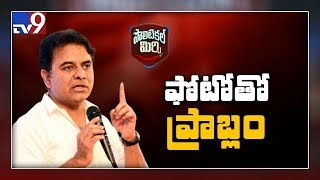 Political Mirchi: Photo-session with KTR turns crazy event..
