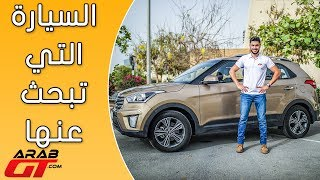 Hyundai Creta 2018 هيونداي كريتا -