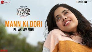 Mann Ki Dori – Palak Muchhal – Gunjan Saxena Video HD