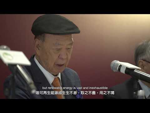 LUI Che Woo Prize - Prize for World Civilisation announces the 2017 Laureates.
