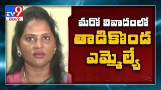 Allegations against Tadikonda YSRCP MLA Undavalli Sridevi..