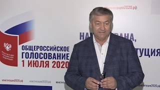 В Омске продолжается голосование по внесению изменений в Конституцию Российской Федерации