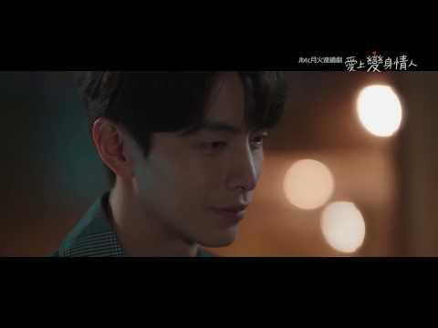 K.will - Beautiful Moment《愛上變身情人》OST Pt.4  (環球官方中文字幕MV)