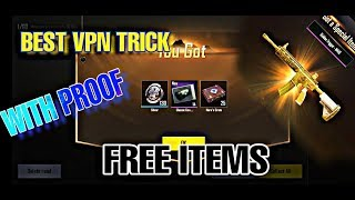 BEST VPN TRICK EVER • FREE 50 COUPON AND SKINS OUTFITS IN PUBG MOBILE