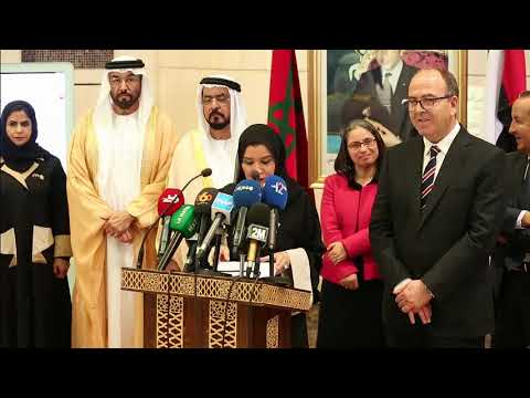 بنشماش يستقبل أمل بنت عبد الله القبيسي بمجلس المستشارين