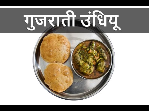 Jain Food Recipes In Hindi Language