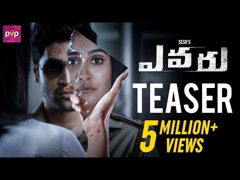 Evaru-Movie-Official-Teaser