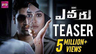 Evaru Movie Official Teaser