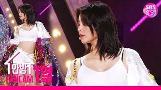 [안방1열 직캠4K] EXID 정화 공식 직캠 'ME & YOU' (EXID JUNGHWA Official FanCam)