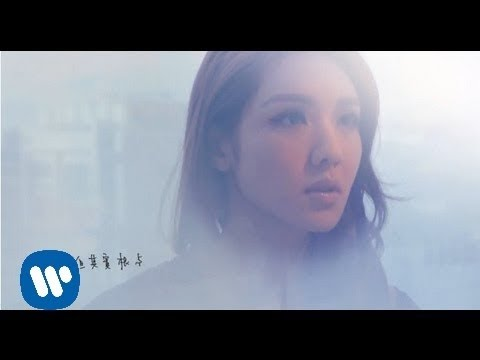 官恩娜 Ella Koon - 你都不懂 You don't understand (Official Lyrics Video)