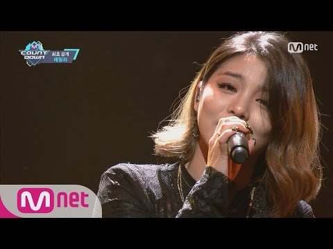 [Ailee - If You] Comeback Stage   M COUNTDOWN 161006 EP.495