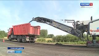 На дорогах Омской области полным ходом идут ремонтные работы