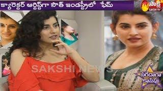 Saradaga Kasepu || Bigg Boss Fame Actress Archana Exclusive Interview
