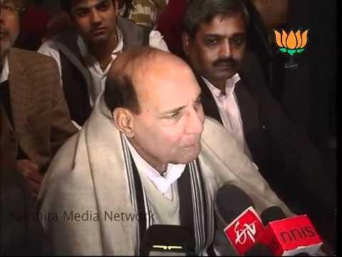 Rashtriya Ekta Yatra Issue: Sh. Raj Nath Singh: 24.01.2011