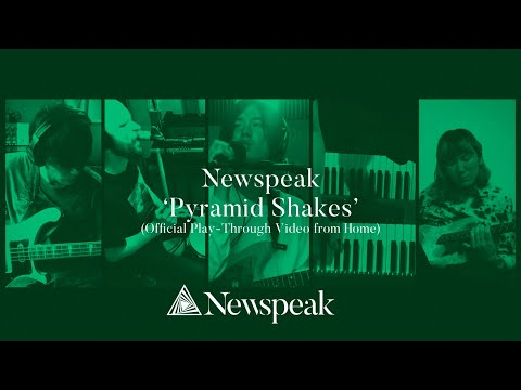 Newspeak - Pyramid Shakes (Official Play-Through Video from Home)