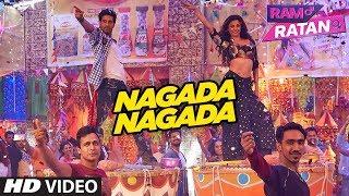 Nagada Nagada – Bappi Lahiri – Ram Ratan