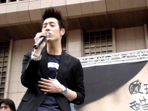 潘瑋柏(台北)玩酷預購簽唱會-說你愛我