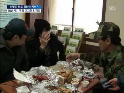 20090108 Kangta meet LeeJiHoon