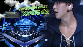[Bonus Ver.] 세븐틴 My My 비하인드 보너스 버전 #넷 @MusicBank 20200626 SEVENTEEN
