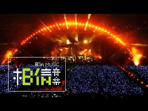 Mayday五月天 [ 離開地球表面+諾亞方舟 ] LIVE at 諾亞方舟NOWHERE MOVIES DVD
