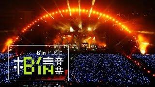 五月天 - 離開地球表,諾亞方舟 (五月天台北演唱會2014) YouTube 影片