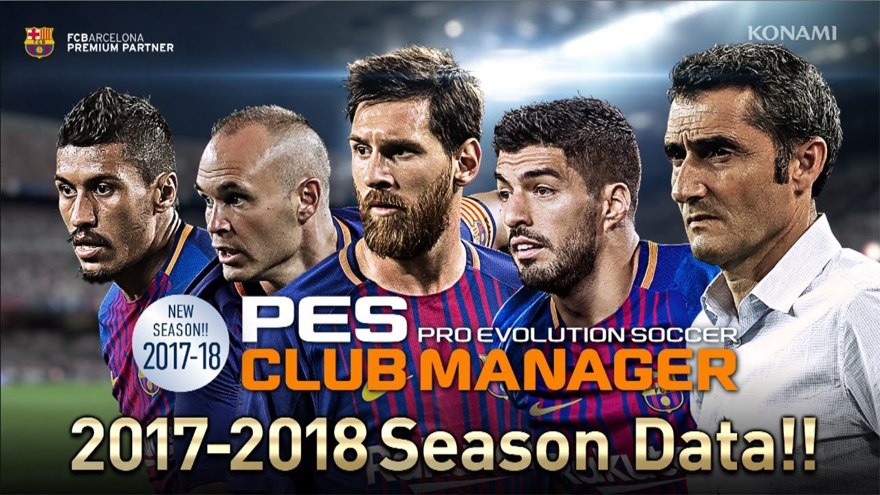 เล่น PES CLUB MANAGER on PC 2