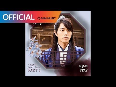 [왕은 사랑한다 OST Part 6] 정준영 (Jung Joon Young) -  Stay (Official Audio)