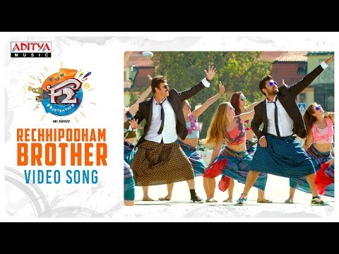 Rechipodham-Brother-Video-Song---F2-Video-Song