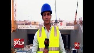 الآن| أنفاق قناة السويس.. شريان التنمية في سيناء     -