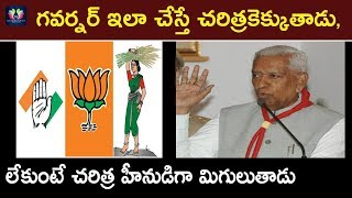 Special News Focussed On karnataka Governor Over Govt Formation | Karnataka Politics | TFC News