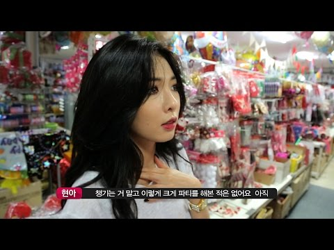 [현아의 프리먼스] HyunA Freemonth ep4-2 full HD