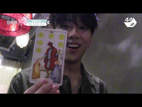 [JustBeJoyful JBJ] #2 Taehyun Visits the Fortune Teller Ep.1