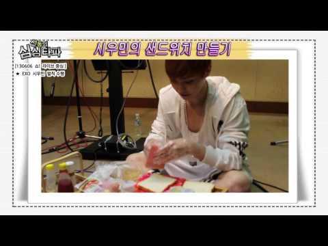 20130606 신동의 심심타파 / EXO XIUMIN(시우민) 벌칙 - 샌드위치 만들기