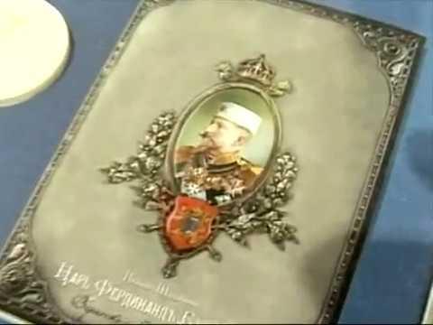28.02.1861 - Роден цар Фердинанд Първи
