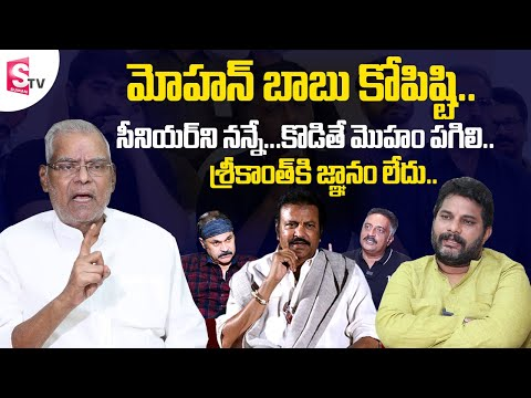 Kota Srinivasa Rao reveals main reason behind Prakash Raj's defeat in MAA elections