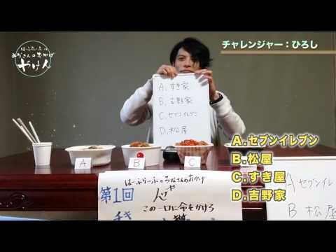 第一回チキチキききキムチ牛丼選手権 その1