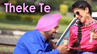 Theke Te – G Surjit Punjabi Video Download New Video HD