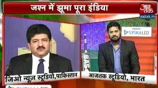 Kohli Masterclass Helps India To Emphatic Win Over Pakistan
