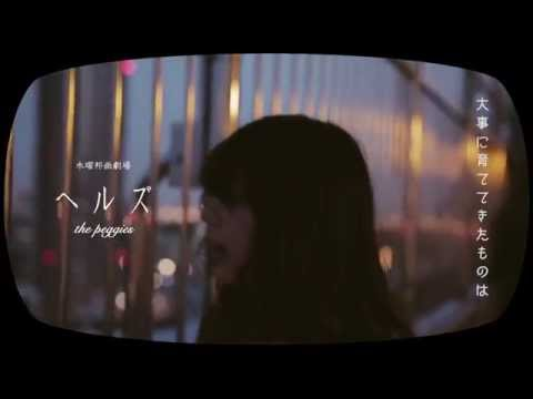 the peggies / 1st EP 『PPEP1』全曲視聴トレーラー映像