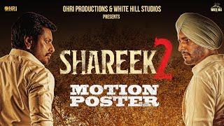 SHAREEK 2 (Motion Poster) Punjabi Movie Video HD