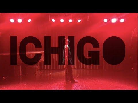 HEADLAMP 『ICHIGO』#6ヶ月連続配信 第四弾