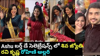 Bigg Boss 3 fame Ashu Reddy birthday celebrations pics..