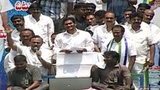 Magunta Srinivasulu Reddy Speech | YSRCP election meeting at Tangutur, Prakasam district