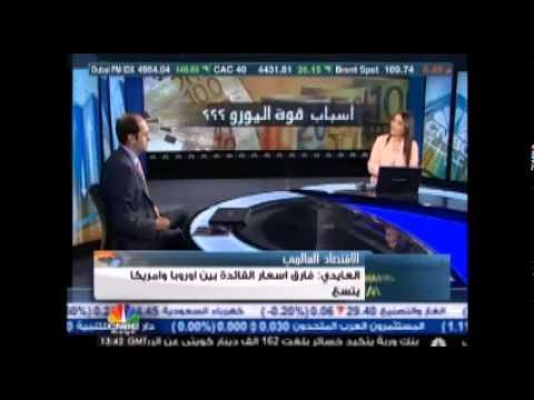 أشرف العايدي على سي ان بي سي العربية - 21 أبريل 2014 Chart