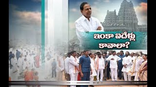 KCR visits and reviews Yadadri temple works..